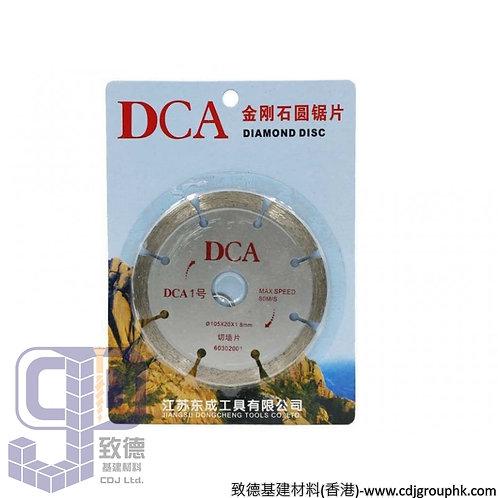 """中國""""DONG CHENG""""東成-電動工具-4吋雲石介碟-DCA"""