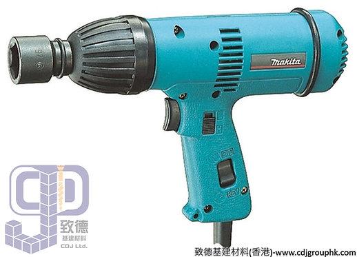"日本""MAKITA""牧田-電動工具-12.7mm(1-2吋)電動扳手-6904VH"