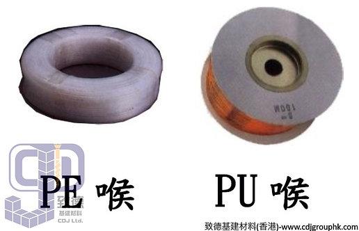 中國-壓力風喉(PA-尼龍)白色/黑色-TK21A1PAWB(WIP)