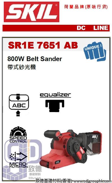 """荷蘭""""SKIL""""-帶式砂光機800W-SR1E7651AB(STMW)"""