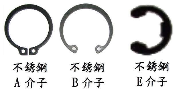 中國-不銹鋼鎖介子A型/B型/E型(1.5mm-350mm)-TK13ASABE15120(WIP)