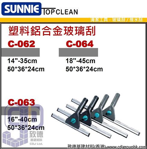 """中國""""SUNNIE""""TOP CLEAN-塑料鋁合金玻璃刮-C0624(STMW)"""