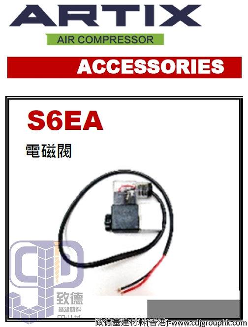 """中國""""ARTIX""""-無油靜音空壓機配件-電磁閥-ARTS6EA(STMW)"""