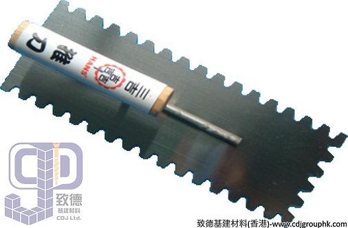 """中國""""HANS""""三吉-泥水灰池系列-0.7厚加寬特粗牙池-A02001(TV)"""