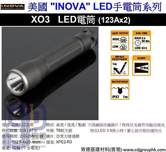 """美國""""INOVA""""-LED手電筒系列-LED電筒XO3(123Ax2)-X0O301"""