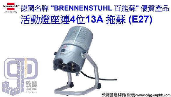 """德國""""BRENNENSTUHL""""百能蘇-優質產品活動燈座連4位13A拖蘇(E27)-1174303"""