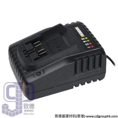 """德國""""WORX""""威克士-電動工具-2A充電座20V-WA3921"""