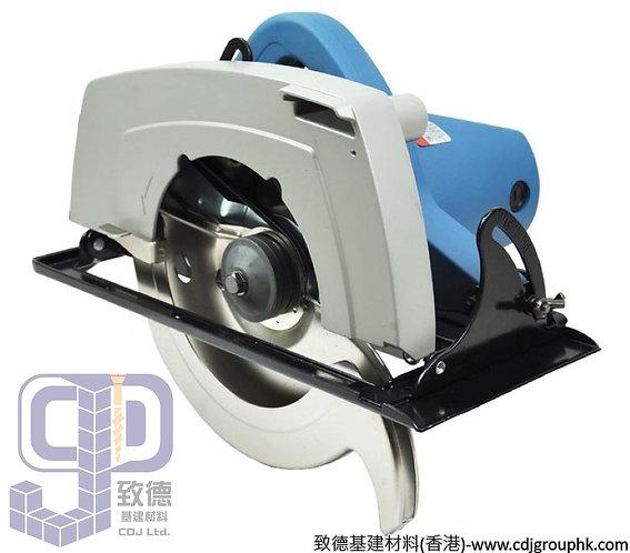 """中國""""DONG CHENG""""東成-電動工具-9吋電圓鋸/風車鋸(5900B款)-220V-DMY02-235(MIY-FF-235)"""