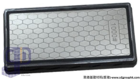 中國-2~1-2寸x6寸鑽石鋼雙面磨刀石#1000/400-A00704(VT)