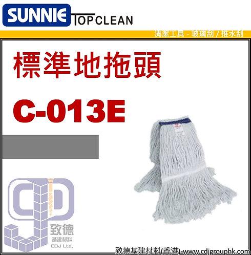 """中國""""SUNNIE""""TOP CLEAN-標準地拖頭-C013E(STMW)"""