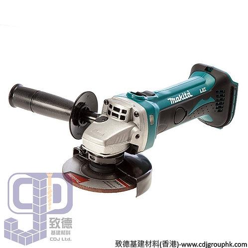 """日本""""MAKITA""""牧田-電動工具-115mm(4-1/2吋)充電式角向磨光機-DGA450Z"""