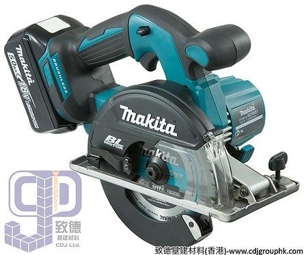 """日本""""MAKITA""""牧田-電動工具-150mm(5-7/8吋)充電式金屬切割機-DCS551Z"""