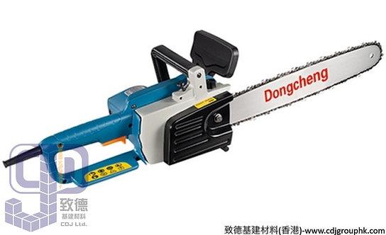 """中國""""DONG CHENG""""東成-電動工具-16吋電鏈鋸(5016B款)-220V-DML405"""