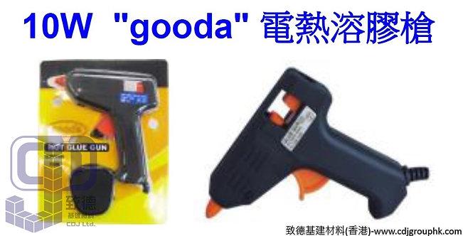 """中國""""gooda""""-10W電熱溶膠槍-GODHG10"""
