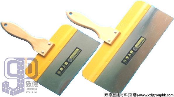 """中國""""MON JIN""""木井-泥水灰池系列-不銹鋼刮泥刀-AH0020506(TV)"""