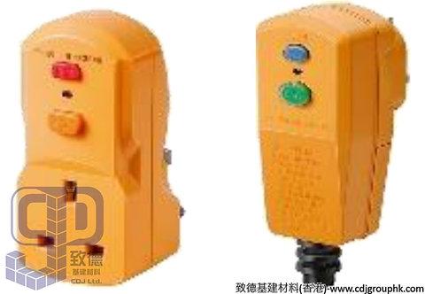 中國-13A 插頭型漏電保護器RCD 30mA IEC Standard Circuit Breaker-12906343