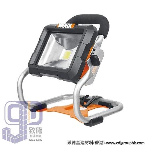 """德國""""WORX""""威克士-電動工具-20V鋰電LED工作照明燈(淨機)-WX026.9"""