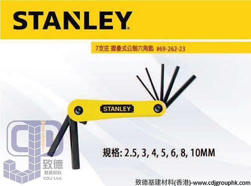 """美國""""STANLEY""""史丹利-折疊式公制六⻆匙(7支裝,2.5-10mm)-99280(AE)"""