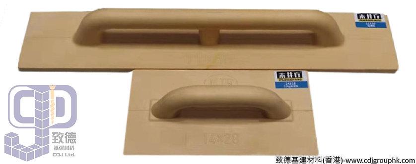 """中國""""MON JIN""""木井-泥水灰池系列-輕膠磨板-AG0050203(TV)"""