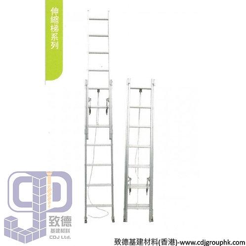 """中國""""MAPLE""""楓葉牌-EN131證書單面伸縮雲梯(伸縮梯系列)梯具/摺梯/人字梯/A字梯-XG-117A(NB)"""