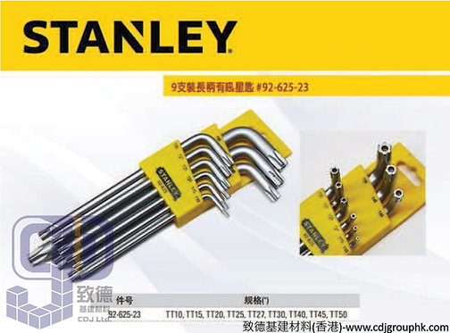 """美國""""STANLEY""""史丹利-星匙長柄有吼(9支裝TT10-TT50)-99510(AE)"""