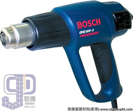 """德國""""BOSCH""""博世-電動工具-熱風槍Professional-GHG 600-3"""