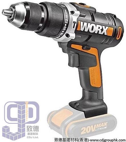 """德國""""WORX""""威克士-電動工具-20V鋰電衝擊鑽(衝擊批)-WX372.2"""