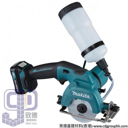 """日本""""MAKITA""""牧田-電動工具-85mm(3-3/8吋)充電式切割機-CC301DSAE"""