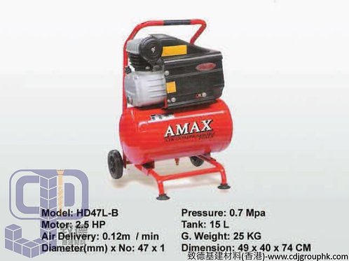 """意大利""""AMAX""""-2.5HP風泵(背式)15L-HD47LB(AE)"""