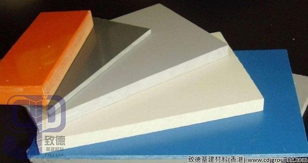 中國-賽鋼塑膠板-TK15A1CG0530(WIP)