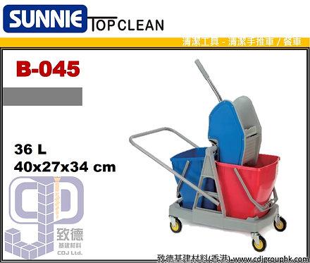 """中國""""SUNNIE""""TOP CLEAN-清潔手推車-B045(STMW)"""