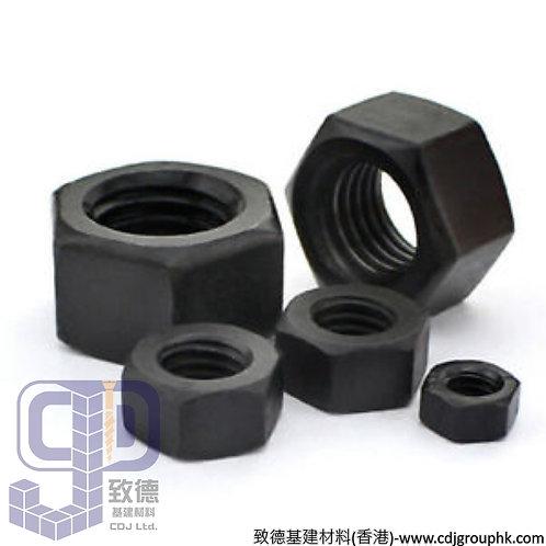 中國-黑鐵(Black Steel)-Grade 8/10/12六角絲帽(Hexagon Nut)-BSHN