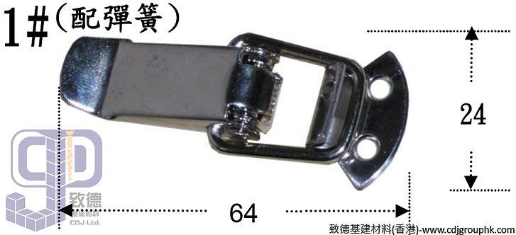 中國-白鋼#1箱扣配彈簧(24x64mm)-TKBX001(WIP)