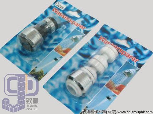中國-膠沙咀隔(白色SL-238,黑色SL-226A)-100560(AE)