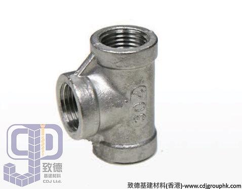 中國-白鋼T型內牙叉(1/2寸)-75830(AE)
