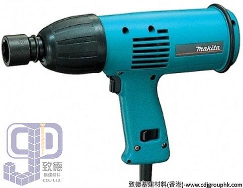 "日本""MAKITA""牧田-電動工具-12.7mm(1/2吋)電動扳手-6905H"