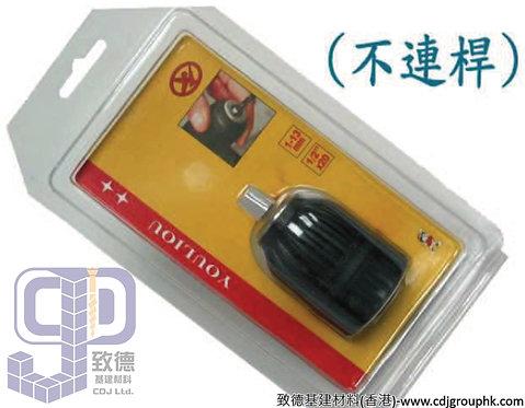 中國-1/2吋黑色自動索頭-10080(AE)