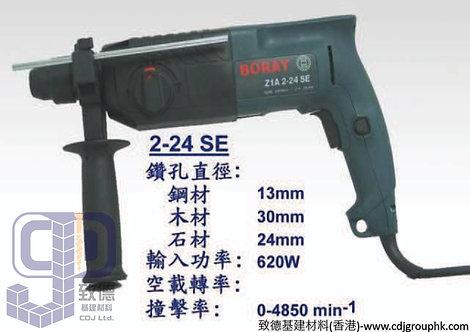 中國BORAY博瑞牌-電子速油壓鑽(三腳插頭)-20SE(AE)