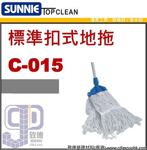 """中國""""SUNNIE""""TOP CLEAN-標準扣式地拖連柄-C015(STMW)"""