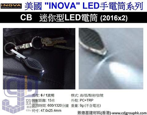 """美國""""INOVA""""-LED手電筒系列-CB迷你型LED電筒(2016x2)-CBW"""