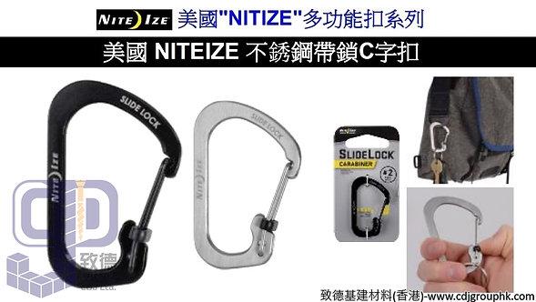 """美國""""NITIZE""""多功能扣系列-美國""""NITEIZE""""不锈鋼帶鎖C扣-NITCSL"""