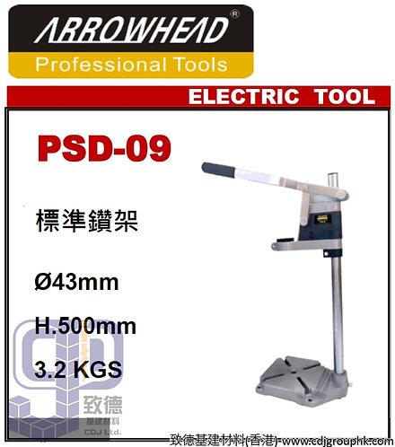 """中國""""ARROWHEAD""""-多用途標準鑽架-PSD09(STMW)"""