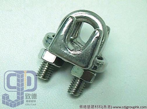 中國-316不銹鋼A型威也夾(2-16mm)-7702316(WI)