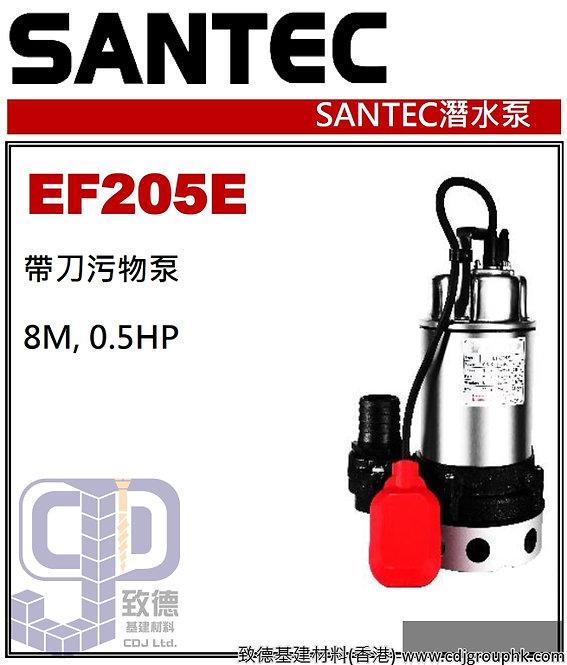 """台灣""""SANTEC""""先達-污物潛水泵(帶刀)-0.5HP-EF205E(STMW)"""