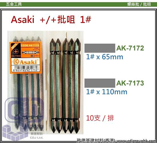 """中國""""Asaki""""雅賽崎-+/+批咀1#-AK717273(STMW)"""