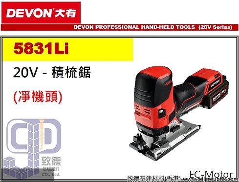 """中國""""DEVON""""大有-20V積梳鋸(曲線鋸)-5831Li(STMW)"""