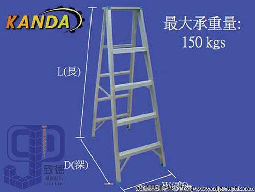 """中國""""KANDA""""-雙面鋁梯(3,4,5,6,7,8,9,10級)-102012345670(AE)"""