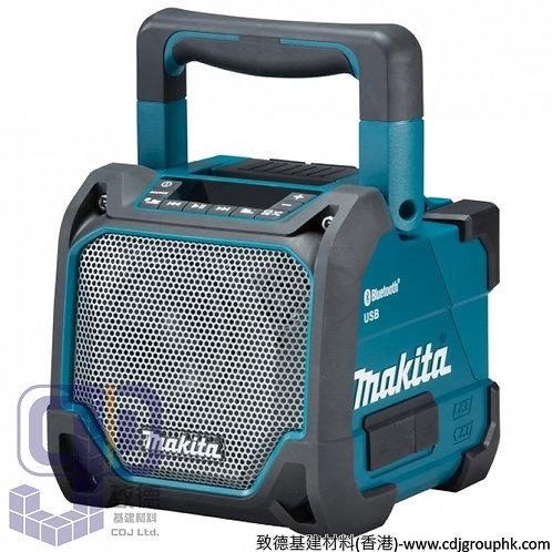 """日本""""MAKITA""""牧田-電動工具-藍牙IP64防水收音機(鋰12V-18V/AC)(淨機)-DMR202"""
