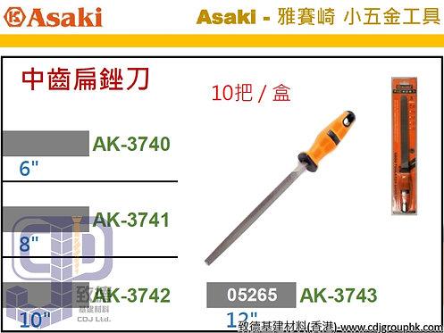 """中國""""Asaki""""雅賽崎-中齒扁銼刀-AK37404142(STMW)"""