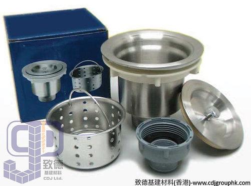 中國-迷你小提籃去水不銹鋼(3110)-51045(AE)